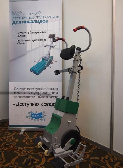 инструкция по эксплуатации инвалидных подъемников - фото 7